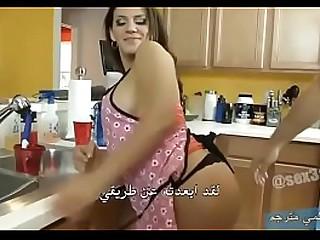 Fun with stepmom in the kitchen